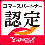 グリニッジ株式会社はYahoo! JAPANコマースパートナーエキスパートです